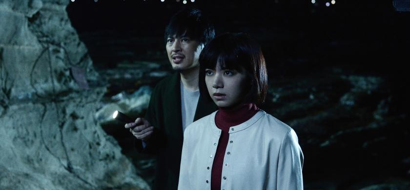 Sadako 4